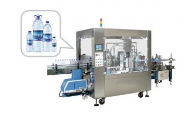 Bopp Labelling Machine - Acuapuro Water