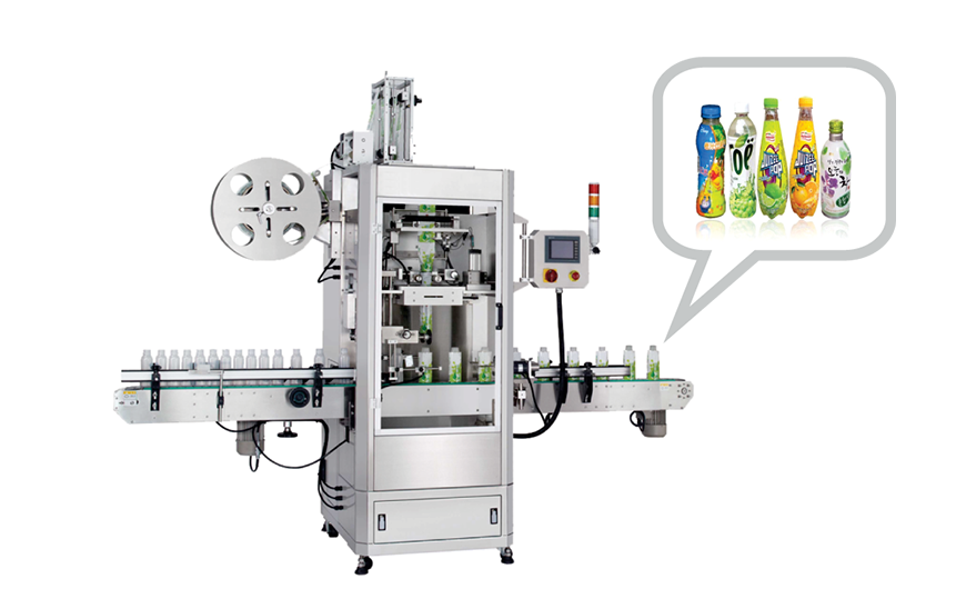 Sleeve Labelling Machines - Acuapuro Water